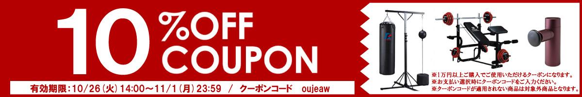header_special_banner